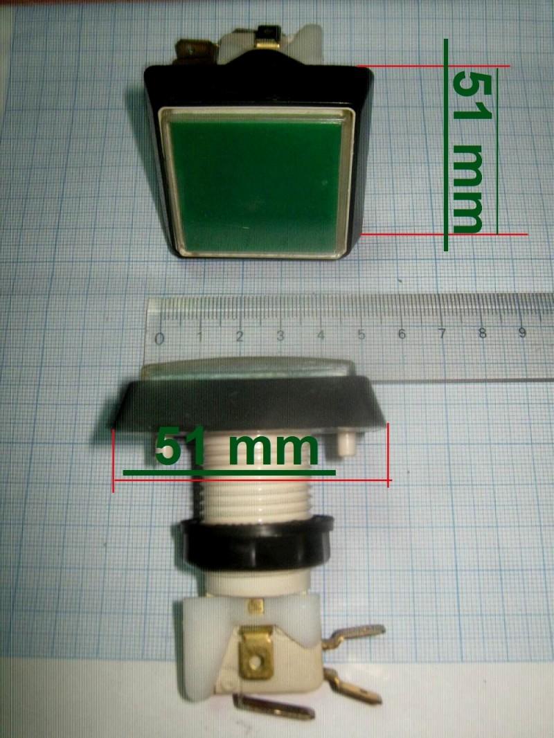 buton patrat aplicat 51x51 mm