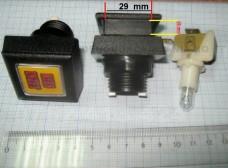 buton patrat aplicat 29 mm